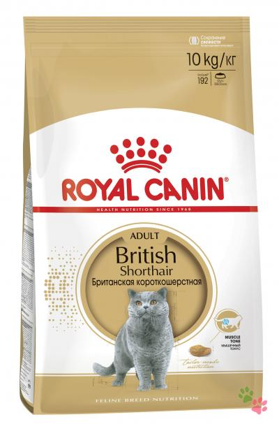 Корм для кошек Royal Canin BRITISH SHORTHAIR 10000 г.