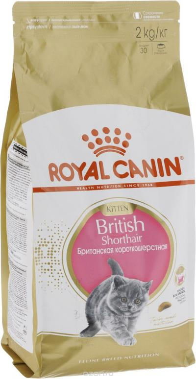 Корм для кошек Royal Canin KITTEN BRITISH SHORTHAIR 2000 г.