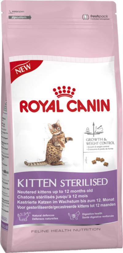 Корм для кошек Royal Canin KITTEN STERILISED 4000 г.