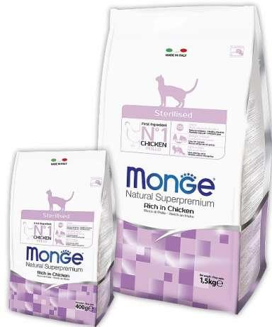 Корм Monge для кошек Monge Cat Sterilized курица 400 гр